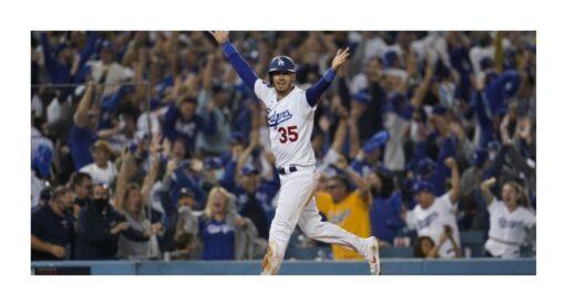RESULTADOS DEL GORILA MLB 07/10/2021/ 07:35 A.M.
